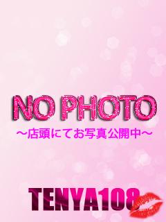つばき-image-1