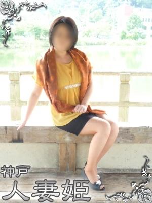 とも-image-(2)