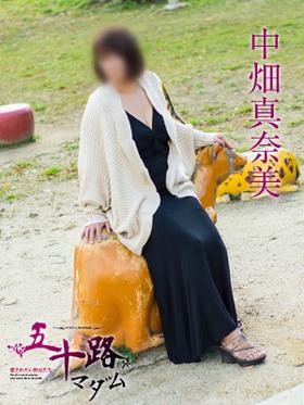 中畑 真奈美-image-(3)