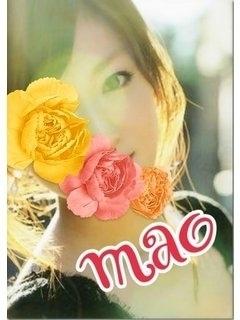 まお-image-(2)