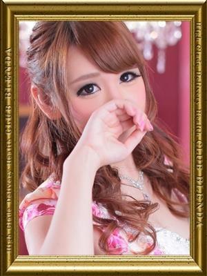 歌姫 みわ-image-1