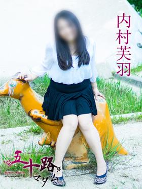 内村芙羽-image-(5)