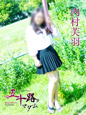 内村芙羽-image-(4)