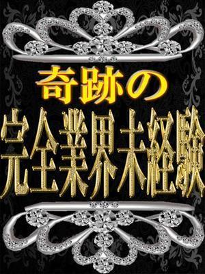 しゅうか-image-1