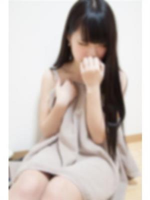 あくび-image-1
