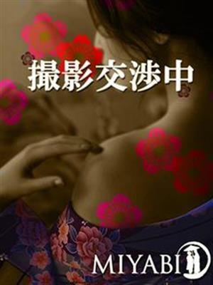 咲笑(えみ)-image-1