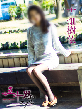 古畑樹依-image-(3)