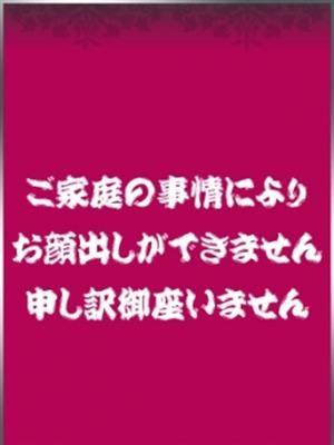 ことり-image-1