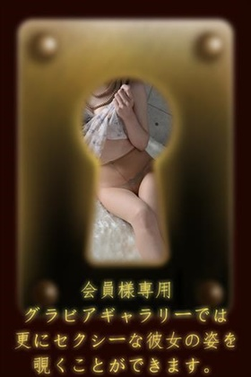 小暮 瑠璃-image-(5)