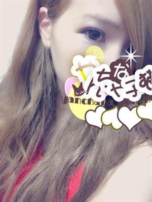 せいな-image-1