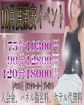 るみ-image-1