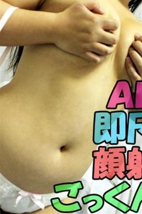 なな-image-(3)