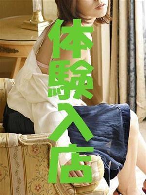 松原 まき-image-1