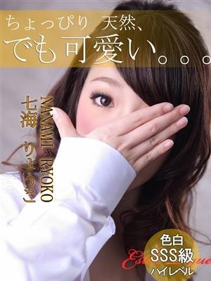 りょうこ-image-(2)