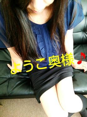 ようこ-image-1