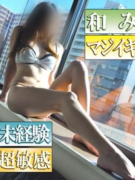 秋山美衣-image-1