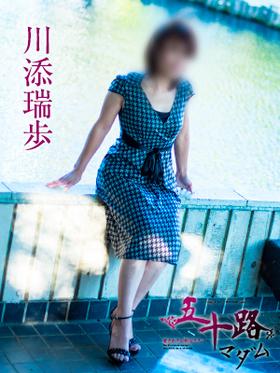 川添瑞歩-image-(5)