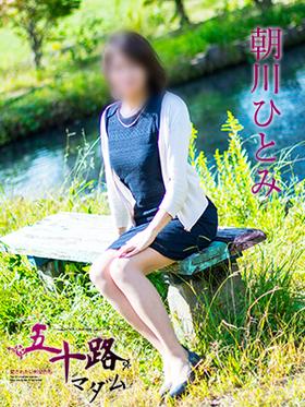 朝川ひとみ-image-(2)