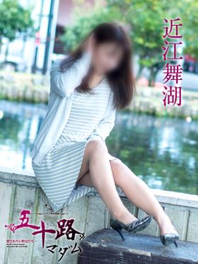 近江舞湖-image-(3)
