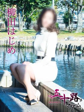 柳田はじめ-image-(5)