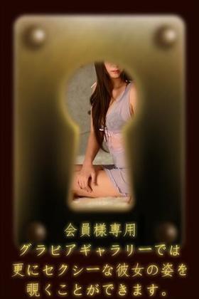 逢田 真央-image-(5)
