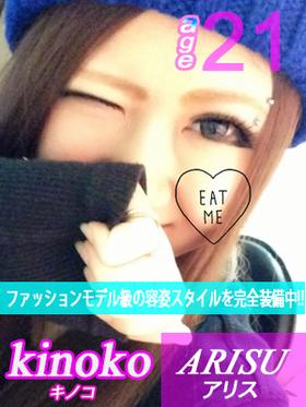 光鈴(アリス)-image-1