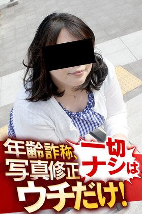 ねいろ-image-1