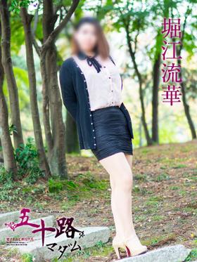 堀江流華-image-(3)