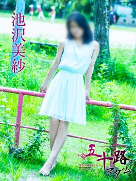 池沢美紗-image-(5)
