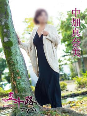 中畑 真奈美-image-(4)