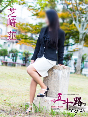 芝崎 蓮-image-(4)