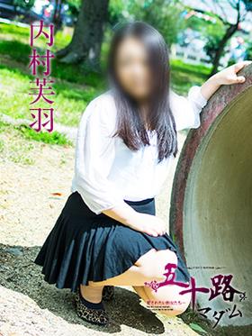 内村芙羽-image-(3)