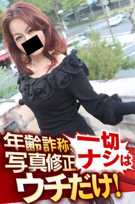 あこ【東海店】-image-1
