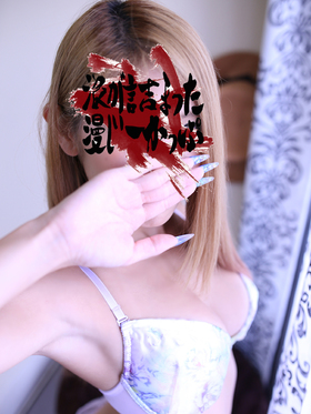 かりな-image-1