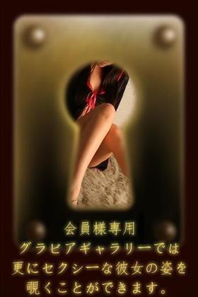 樋口 まや-image-(4)