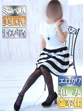 渡辺咲-image-(4)
