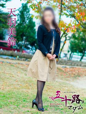 天羽美鈴-image-(4)