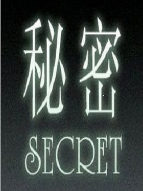 紀香-image-1