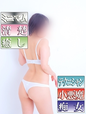 長谷川結衣-image-1