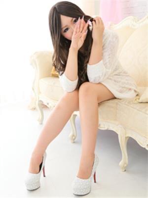 よう-image-(2)