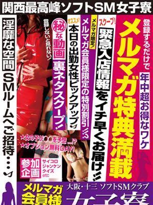 女子寮★激得イベント-image-(5)