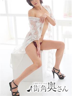 小倉 結花-image-1