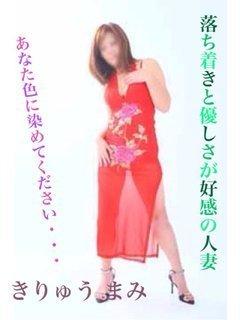 桐生-image-1