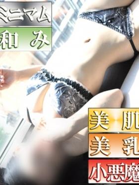 蒼井優恵-image-1