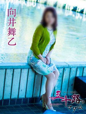 向井舞乙-image-(3)