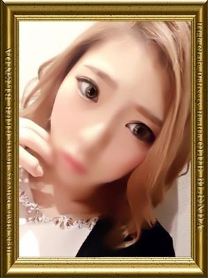 柚木 よう-image-1