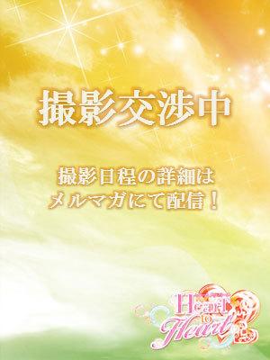 シオリ-image-1