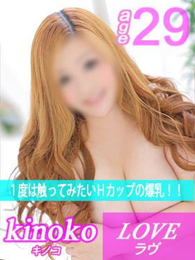 ラヴ-image-1