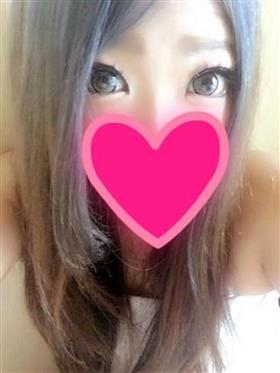 える-image-1