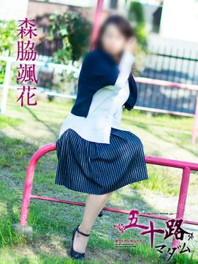 森脇颯花-image-(5)